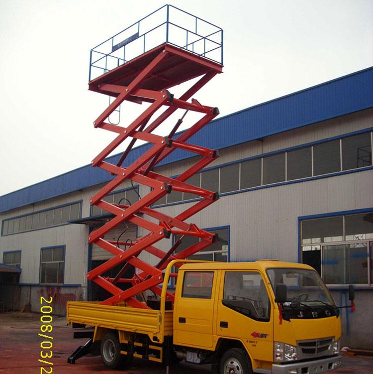 车载式升降机-(2)_副本.jpg