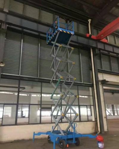 江苏工厂使用的移动剪叉式升降平台